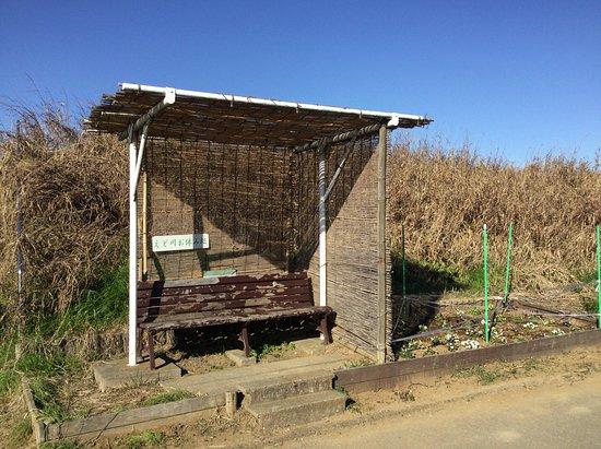 Nagareyama 3 Chome Rest Facility
