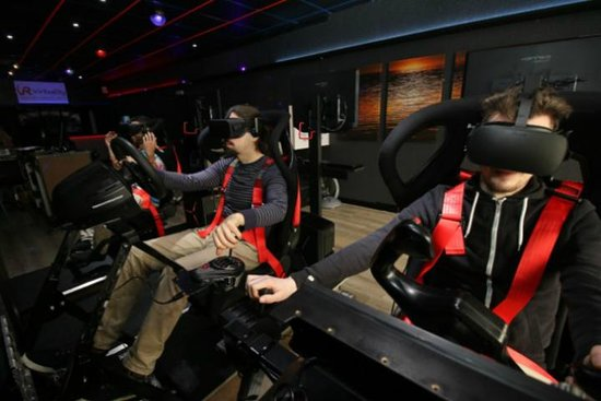 Virtuality Jersey
