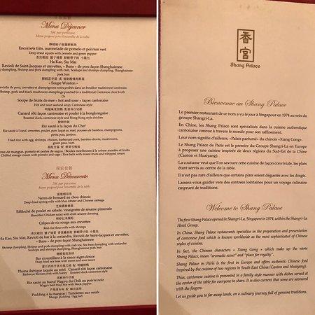 英法美食之旅(7): Shang Palace (香宮)