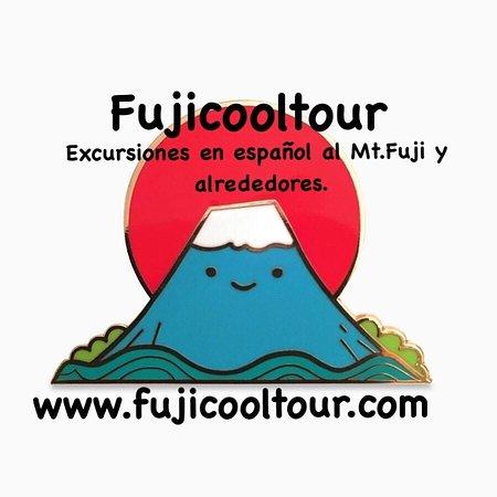 Fujicooltour