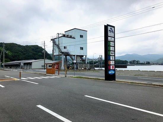 Michi no Eki Nakatosa