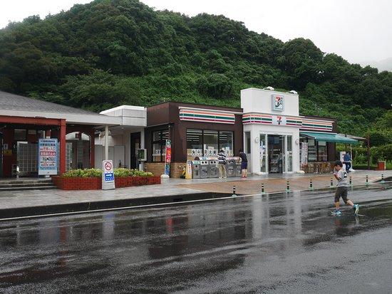 Imamura Parking Area Inbound