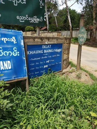 Khaung Daing صورة فوتوغرافية