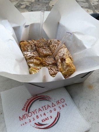 Thessalonikia Bougatsa & Pizza照片