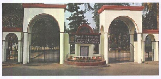 Bangladesh: Entrance to Islamic University