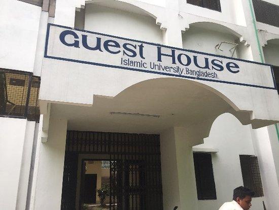 Bangladesh: Guest House of Islamic University Kushtia
