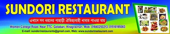 Khagrachhari, Bangladesh: খাগড়াছড়ি তে এই প্রথম ভালো খাবারের বিশ্বাস যোগ্য রেষ্টুরেন্ট
