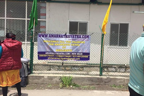 AmarnathjiYatra.Com