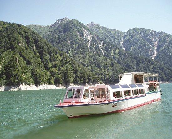 Kurobe Dam Lake Pleasure Boat Garve