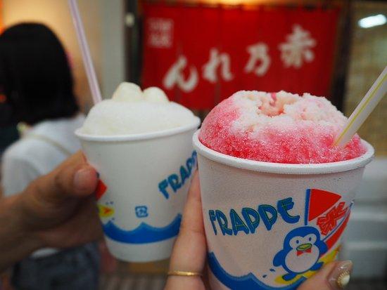 Okaido Shopping Street – fénykép