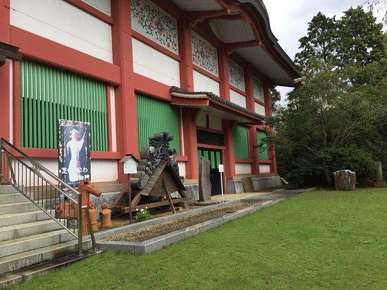 Shibayama Haniwa Museum