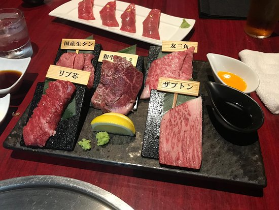 Gyu No Tatsujin Shinjuku Ten: 6 different parts of the Wagyu Beef