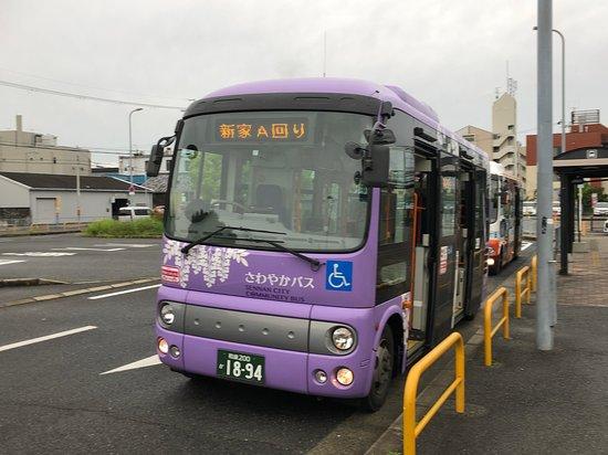 Sawayaka Bus