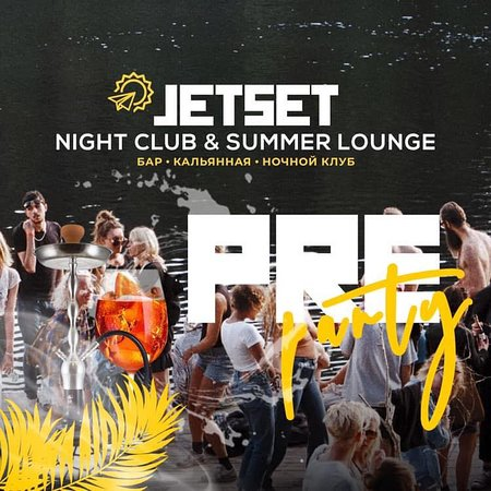 Jetset Lounge