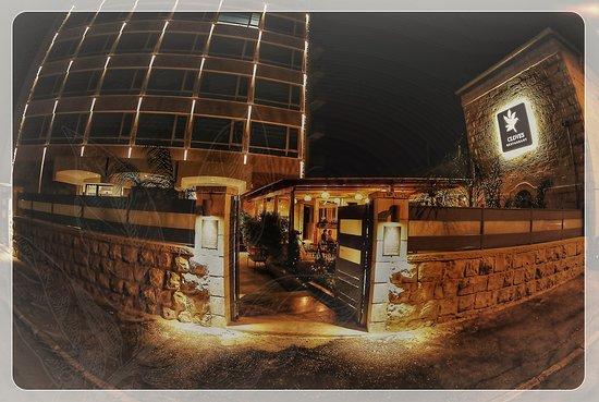 Entrance of Cloves Restaurant