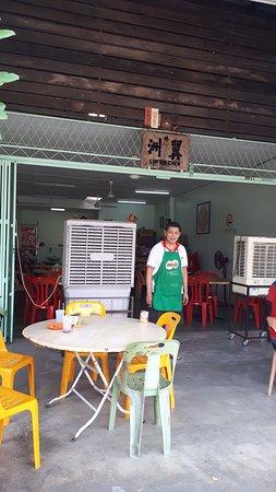 Nibong Tebal ภาพถ่าย