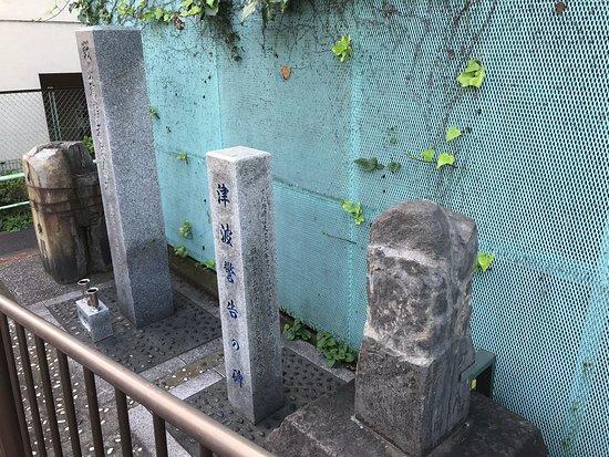 Namiyoke Monument