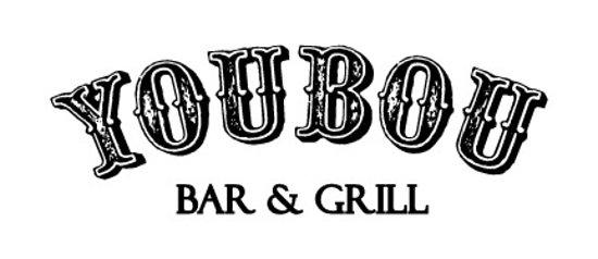 youbou bar & grill logo