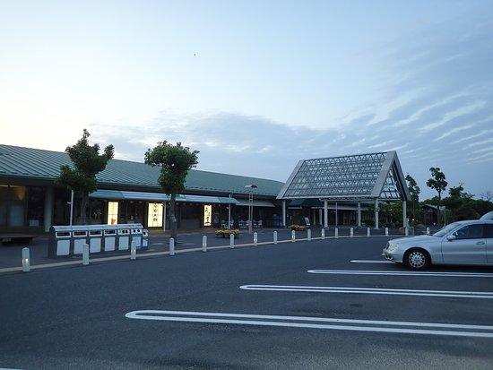 Wangan Nagashima Parking Area Inbound
