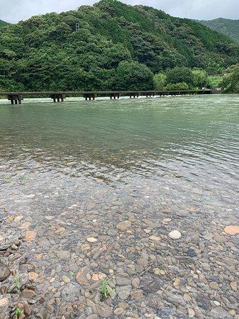 Kochi Prefecture صورة فوتوغرافية