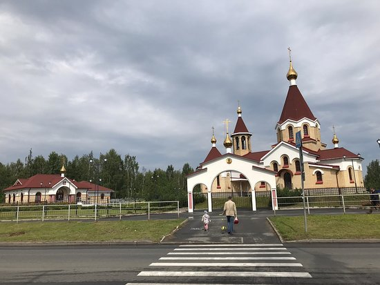 Петрозаводск, Россия: The Church of St. Panteleimon