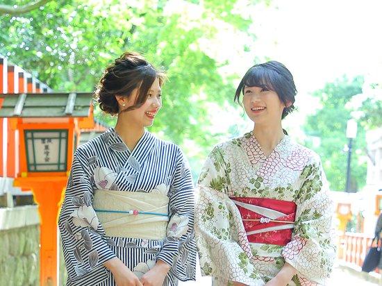 Kyoetsu Kimono Rental Kyoto Station Shop