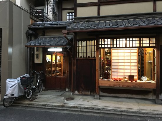 Osugi Shouten