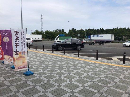 Rendaiji Parking Area Inbound