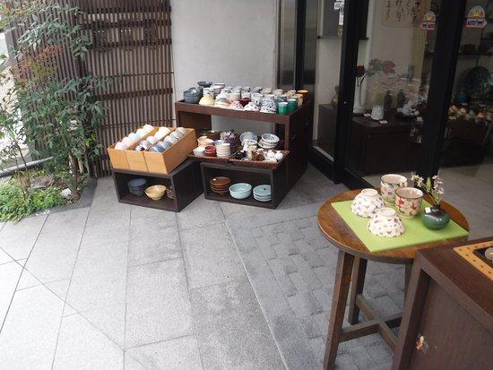 Gallery Tanaka