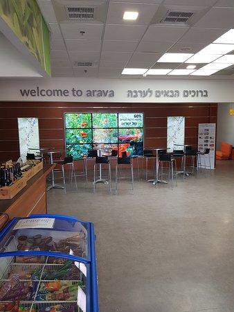 Hazeva, إسرائيل: מרכז ויידור. חצבה. חובה לעבור!