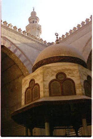 Mosque and Madrasa of Sultan Hassan (Cairo) - 2019 Book in