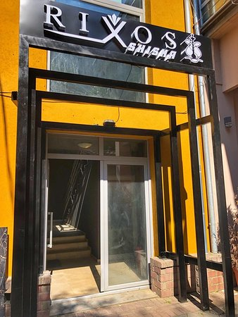 Podujevo, โคโซโว: Pranvera Rixos Bar