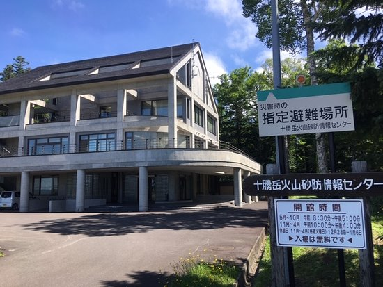 ‪Tokachidake Volcano Sabo Information Center‬
