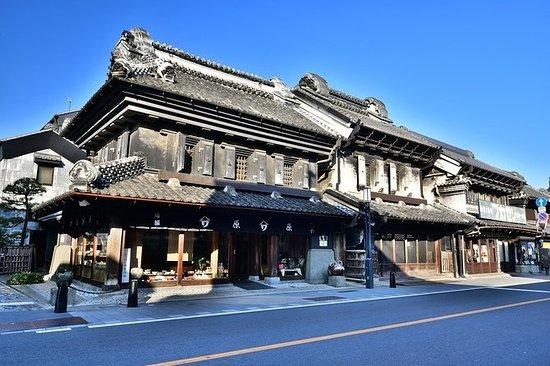 来自东京的小江户川越私人之旅.-包括图表车辆