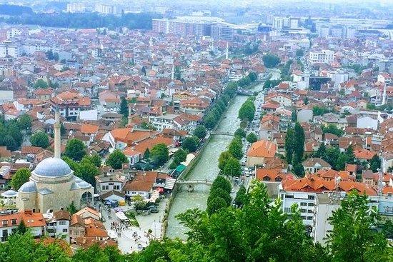 科索沃的文化遗产,博物馆和纪念碑