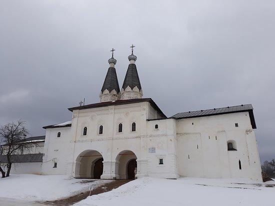Ferapontovo, روسيا: вход в монастырь