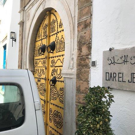 Dar El Jeld