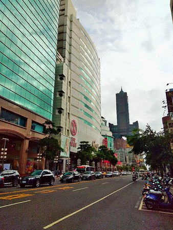 SOGO Kaohsiung - 2019 All You Need to Know BEFORE You Go