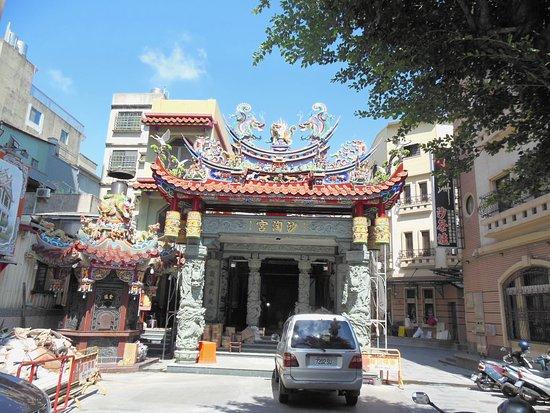 Sha Tao Gong