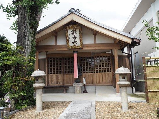 Gachirin-ji Temple