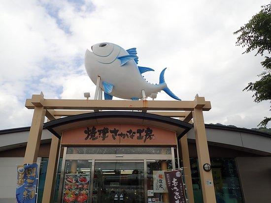 Nihonzaka Parking Area Inbound