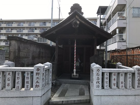 Jizo-do
