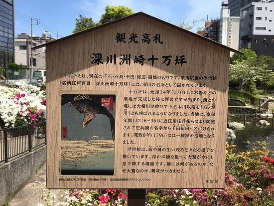 Sengoku Jizoson