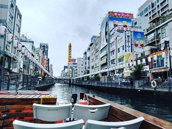 Pirates of Osaka Εικόνα