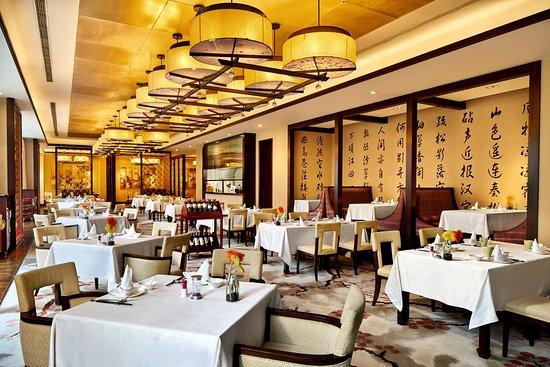 โรงแรมคราวน์พลาซ่า เทียนจิน ปินไห่