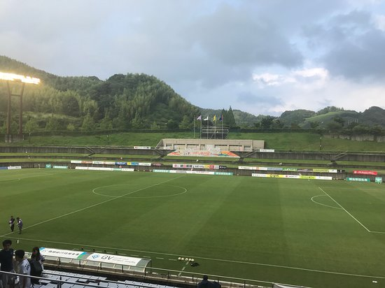 Fujieda Sports Park
