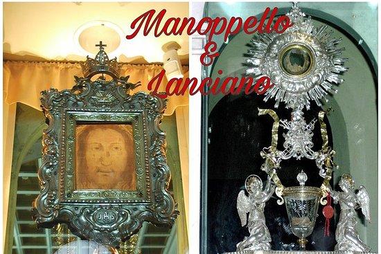 聖體聖事和聖面聖所 - 來自羅馬的私人旅行