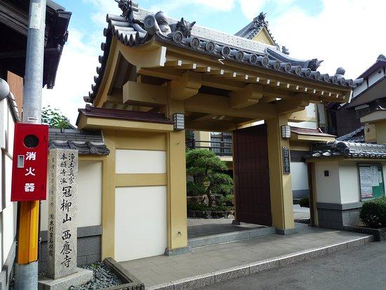 Saio-ji Temple