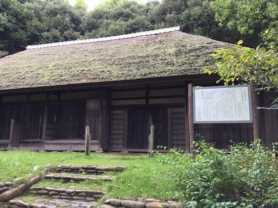 Yabuke Former Residence