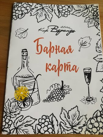 Uryupinsk ภาพถ่าย